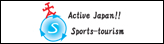 Active Japan!! Sports-tourism スポーツ観光