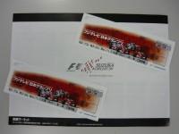 F1観戦ペアチケット