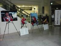 アイルトン・セナ写真展in菰野町役場