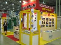 旅フェア2010