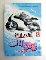 鈴鹿8耐ぷりぷるソーダゼリー