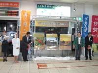 観光PR in 福岡