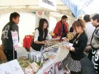 三重県・5市1町観光・物産PRブース