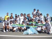 FC鈴鹿ランポーレさん