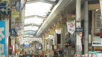 『三和本通商店街』