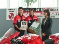 Honda 鈴鹿レーシングチーム