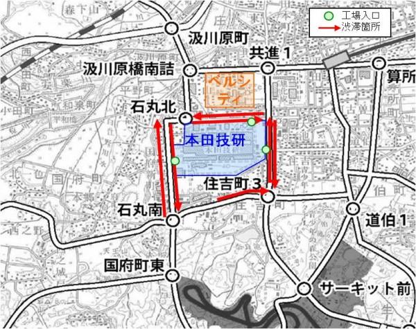 本田技研工業操業時の渋滞状況