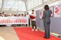 末松市長 歓迎の挨拶