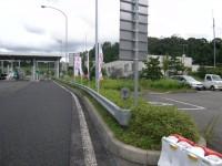 亀山ICのぼり旗