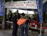 2010年インフォメーション(通訳ボランティア)ブース(近鉄白子駅)