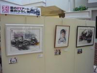 墨のF1アート垂井ひろし展