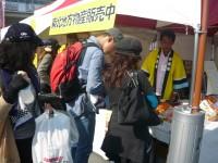 『東北地方物産展』開催中!