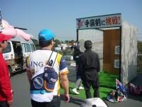 伊賀上野観光協会ブース(手裏剣体験)