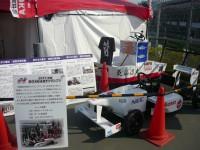 鈴鹿商工会議所青年部ブース(2011鈴鹿BOXKARTグランプリ紹介)