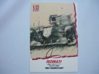 協議会オリジナルポストカードにサインをGET!