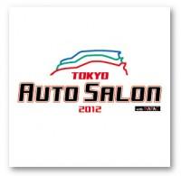 『東京オートサロン2012』